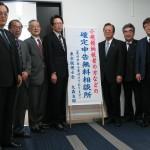 平将明議員(左から4人目)