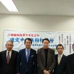 石原宏高議員(左から3人目)