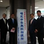 長島昭久議員(左から3人目)