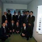 大塚高司議員(後列左から4人目)