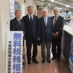 森英介議員(左から2人目)