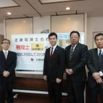 泉健太議員(左から2人目)