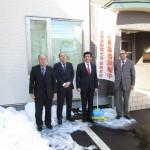 前田一男議員(左から3人目)