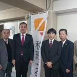 斎藤嘉隆議員(左から3人目)