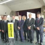 古川元久議員(左から3人目)