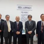 土井亨議員(右から2人目)