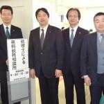 榛葉賀津也議員(左から2人目)