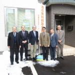逢坂誠二議員(左から3人目)