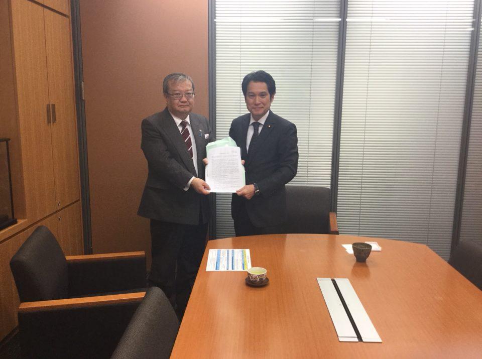 政策担当秘書制度に関する陳情を行いました - 日本税理士政治連盟