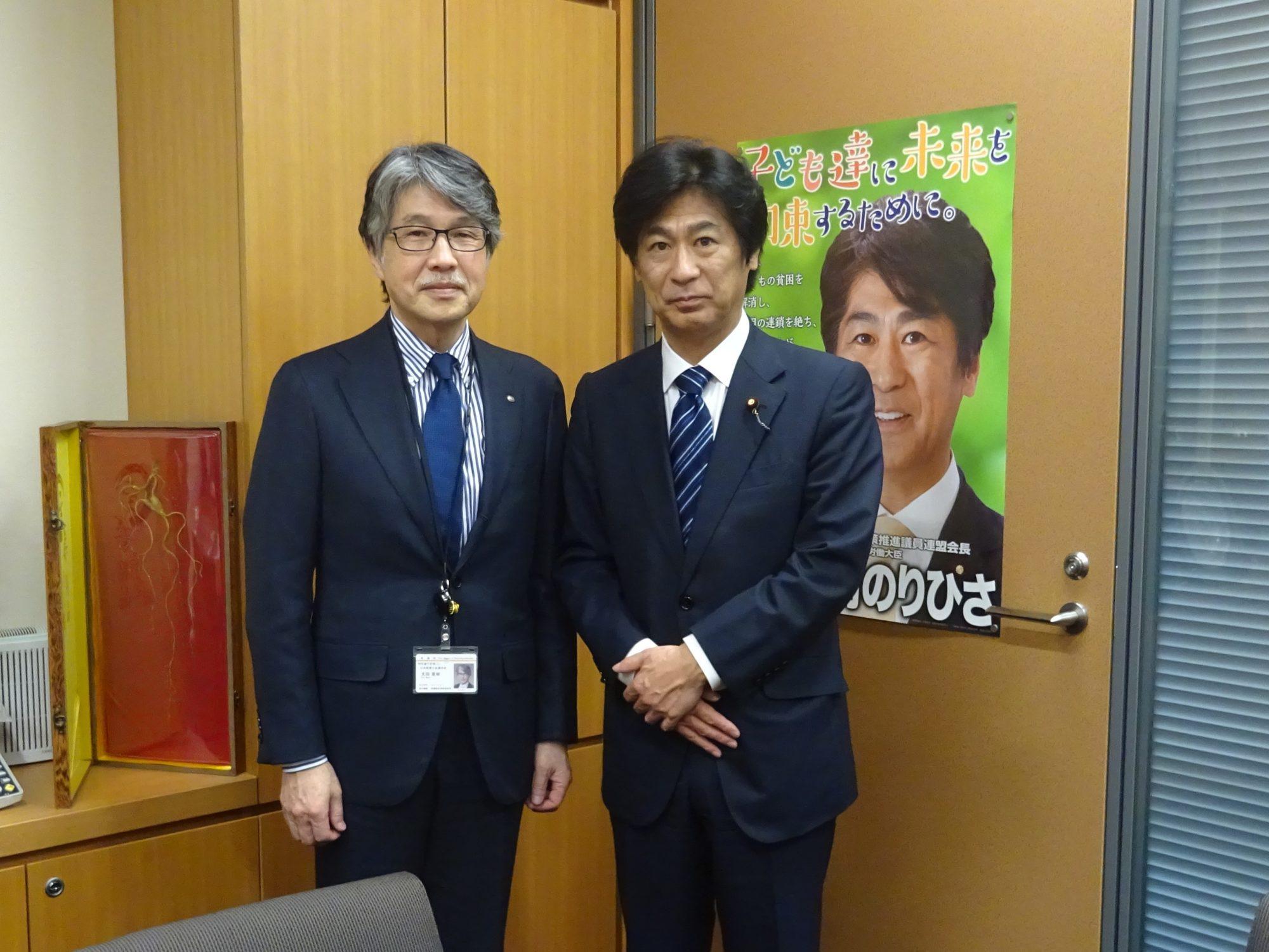 田村憲久議員を表敬訪問しました。 - 日本税理士政治連盟