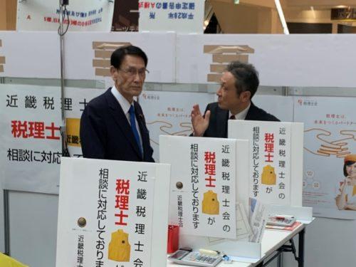 20200217_渡海紀三朗議員