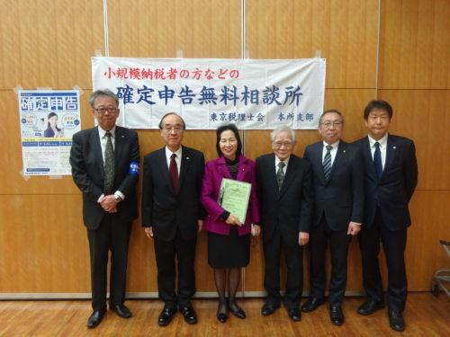 松島みどり(0204本所)(左から3人目)