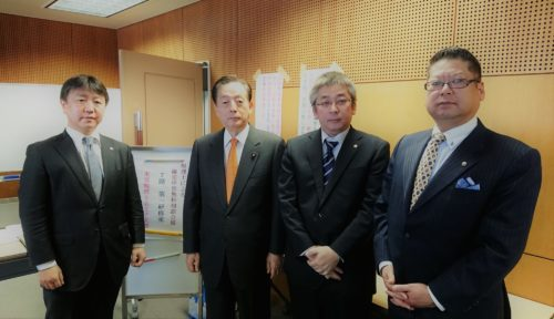 太田昭宏(0205王子)(左から2人目)